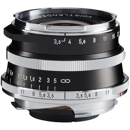 Voigtlander Color-Skopar 21mm f/3.5 Aspherical VM Lens for Leica M