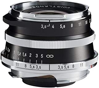 Voigtlander Color-Skopar 21mm f/3.5 Aspherical VM Lens for Leica M