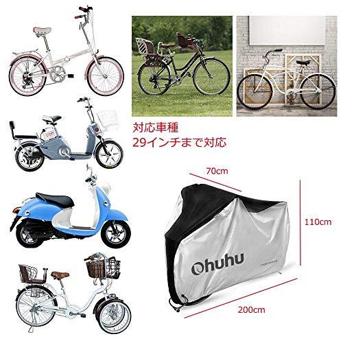 Ohuhu自転車カバー厚手防水210Dオックス製サイクルカバー生地破れにくい防犯防風UVカット29インチまで対応収納袋付き