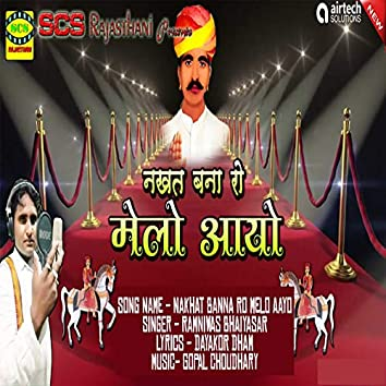 Nakhat Banna Ro Melo Aayo