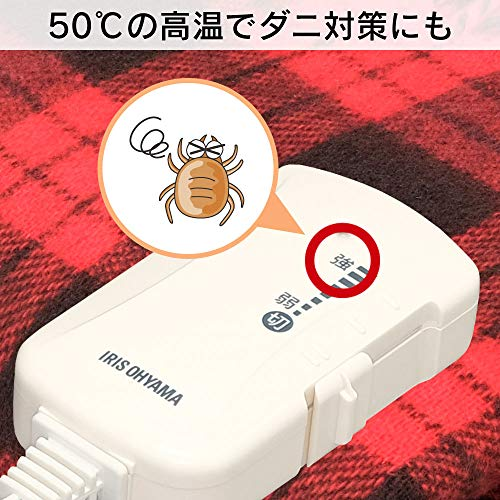 IRISOHYAMA(アイリスオーヤマ)『電気毛布ひざ掛け(EBK-1206-ZR)』