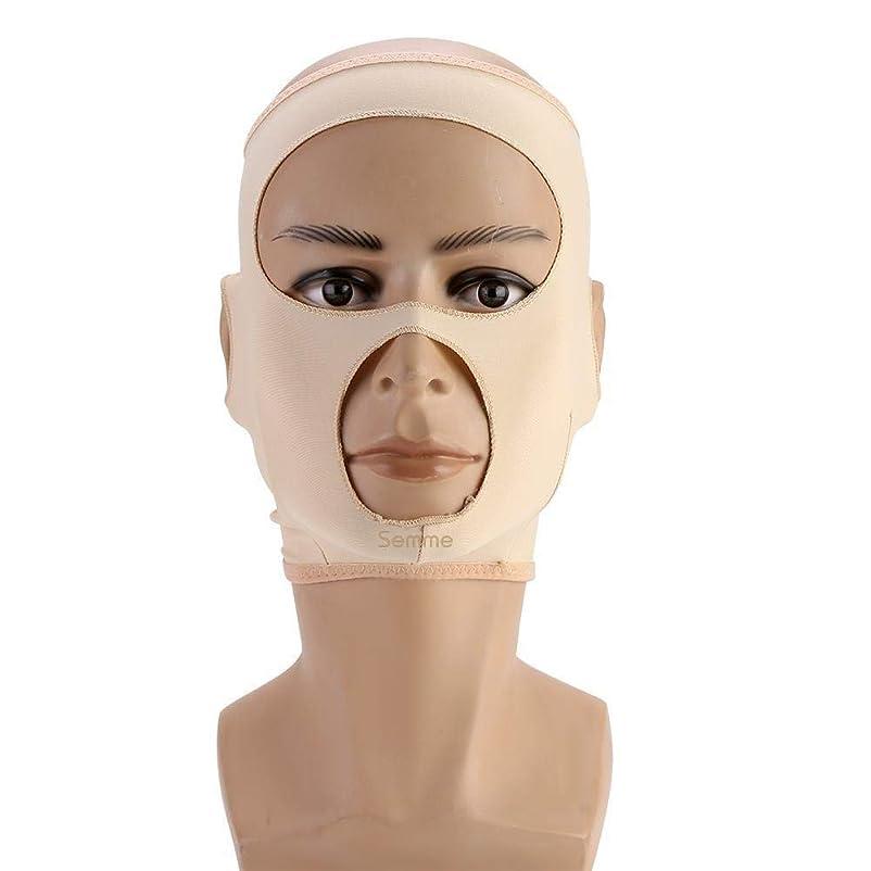 ベール抽象完全に包帯を細くする顔の細くのマスク顔の二重あごの心配の減量の表面ベルト(L)