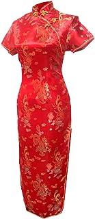 فستان سهرة صيني طويل أحمر للسيدات VTG من 7Fairy