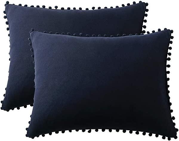 MOVE OVER Navy Blue Pom Poms Pillow Case Navy Pillowcases Set Of 2 100 Washed Microfiber Dark Blue Ball Fringe Pillow Shams King 2 Pack King Navy Blue