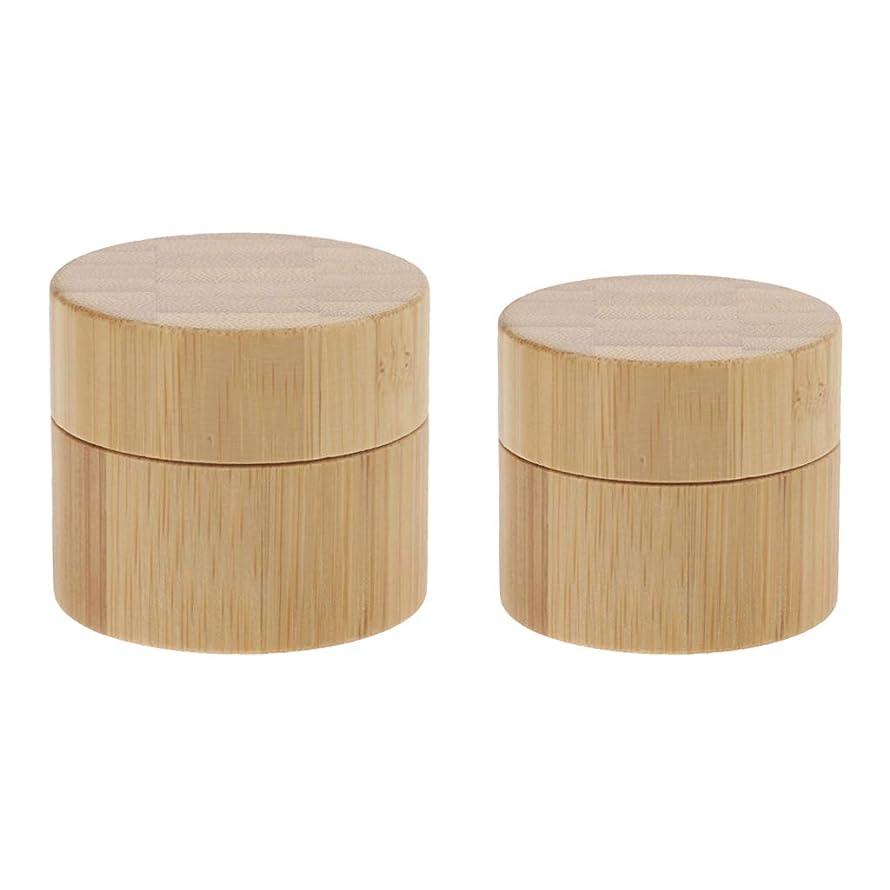 操作コメント入浴Baoblaze 2個 クリームジャー コスメ 詰替え容器 木製 旅行 小分け 便利