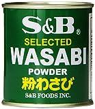 S & B Wasabi polvere, 1.06 once (30 g) di JFC International Inc.