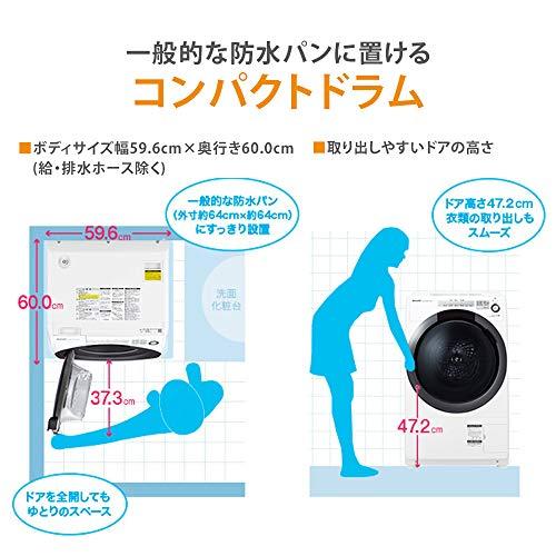 SHARP(シャープ)『ドラム式洗濯乾燥機(ES-S7D-WL)』