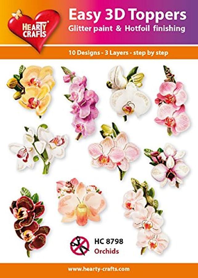 Easy 3-D topper - Flower Blossoms