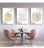 MYSY Moderne Islamische Wandkunst Muslimische Bilder Blumen Leinwand Gemälde Poster Drucke Bilder für Wohnzimmer Wohnkultur-50x70cmx3 stücke kein Rahmen