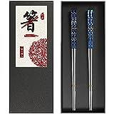 Chopsticks Reusable Titanium Plated Metal Chopsticks, Japanese Korean Stainless Steel Chopsticks, Non-Slip Dishwasher Safe Chop Sticks Laser Engraved Floral Vine Compose 2 Pairs Gift Set (Blue Silver)
