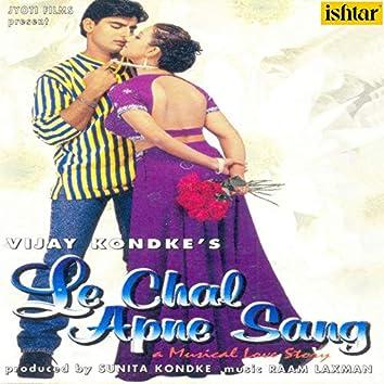 Le Chal Apne Sang (Original Motion Picture Soundtrack)