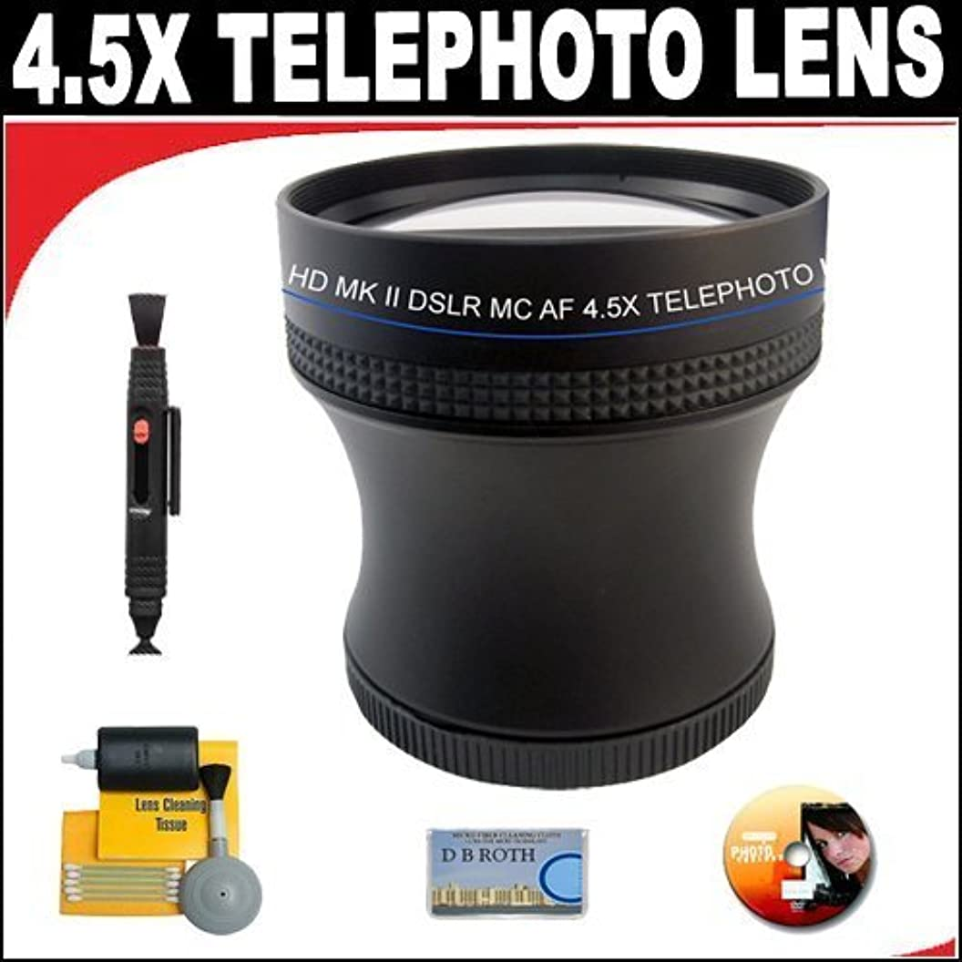 4.5X Proffessional HD Mark II Special Edition Telephoto Lens for The Olympus Pen E-PL3, E-P3, E-PM1 Digital Camera Which Has The ZUIKO Digital ED 14-42mm Micro 4/3 Zoom Olympus Lens xtjinnetpcd66