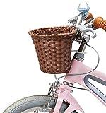 SummarLee Cesta Delantera de Bicicleta para Niños, Cesta Universal para Coche para Cochecito de Bebé, Bicicleta de Equilibrio Deslizante, Tejido de Plástico PP Retro de Color Café