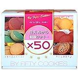 マルマン 豆乳おからマンナンファイバークッキー(7コ*12袋入)