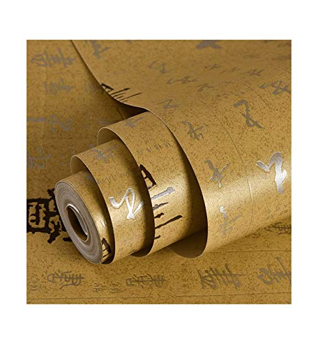 Multi-wallpaper klassieke Chinese kalligrafie en schilderij kalligrafie theestube thee cultuur behang Chinese stijl ingang studie restaurant goud