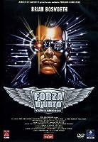 Forza D'Urto [Italian Edition]