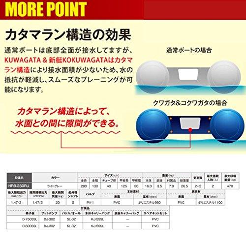 アキレス『KOKUWAGATAHRB-280RU【ロールアップフロアモデル】』
