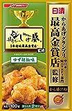 日清からあげグランプリ ゆず胡椒風味 100g×5袋