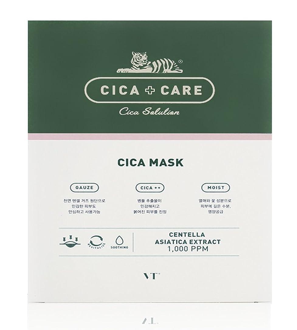 境界官僚登るVT CICA CARE SOLUTION MASK 25ml*10ea /VT CICA ケアソリューションマスク 25ml*10ea