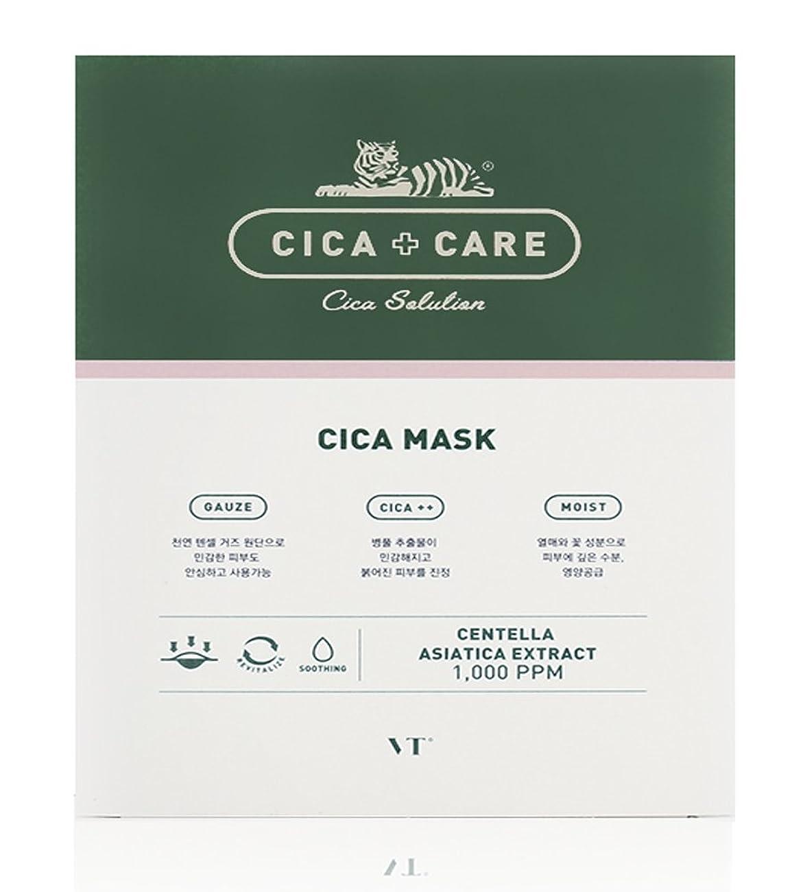 複雑でない狂人年金VT CICA CARE SOLUTION MASK 25ml*10ea /VT CICA ケアソリューションマスク 25ml*10ea