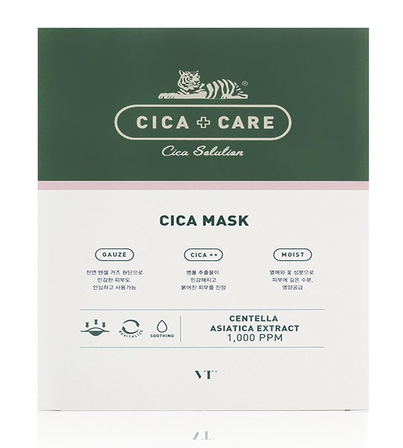 賃金シエスタ摂氏VT CICA CARE SOLUTION MASK 25ml*10ea /VT CICA ケアソリューションマスク 25ml*10ea
