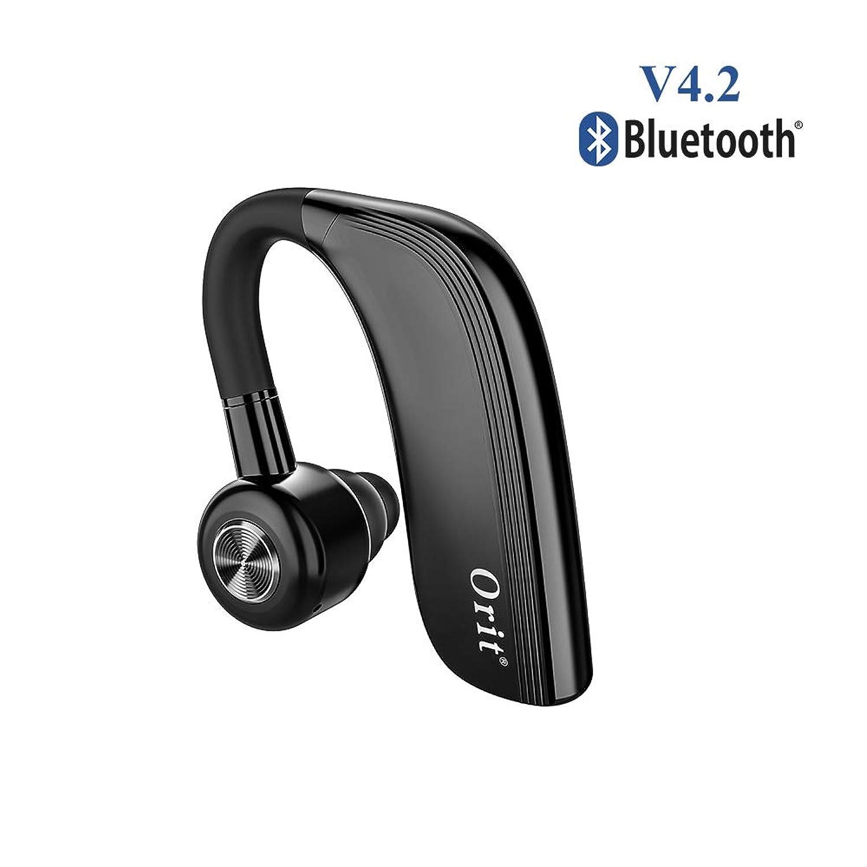 Bluetooth ヘッドセット 25時間連続再生 V4.2 ブルートゥースイヤホン 片耳 両耳兼用 高音質 防水?防汗対応 マイク内蔵 ノイズキャンセリング搭載 ハンズフリー通話 ブルートゥースイヤホン 180°回転できる ビジネス Bluetooth イヤホン 通勤 通学 車用 軽量