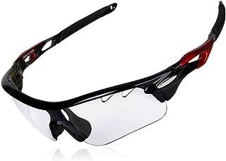 GARDOM Gafas de Sol Deportivas Gafas de Ciclismo con Anti-UV con Correas para Conducción Pesca Golf Corriendo