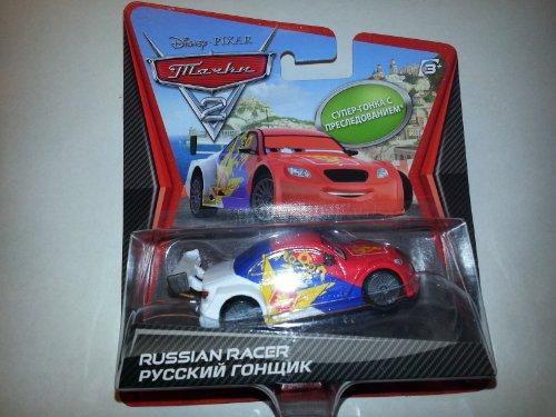 Disney Pixar Cars 2 *Ultimate Super Chase* Russian Racer (Vitaly Petrov) - Edition Limitée: 2000 - Voiture Miniature Echelle 1:55