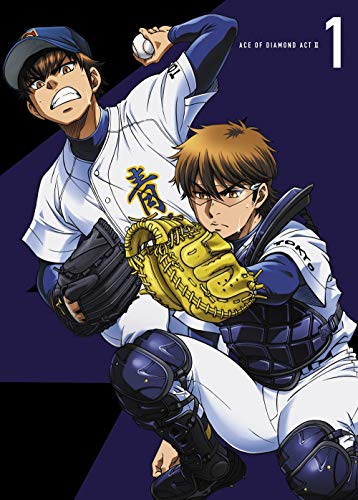 ダイヤのA actII DVD Vol.1