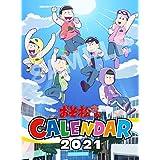 エンスカイ おそ松さん 2021年 カレンダー 壁掛け A2 CL-59