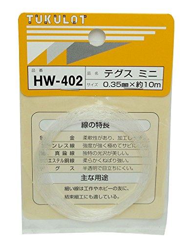 WAKI テグス ミニ 0.35mmX10m 使用荷重1.1kg