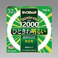 NEC ライフルック ロングタイム 環形蛍光ランプ(蛍光灯) スタータ形 32形 3波長形昼白色 【10本入り】 FCL32EX-N/30-XL
