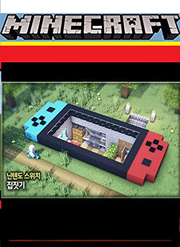 Nintendo Switch House- Minecraft Build - : Tips & Tricks, Hints and Secrets For All Minecrafters. (The Ultimate Book For Minecrafters) (Minecrafters Screen Guide Handbook) (English Edition) eBook: Hammond-memes, Põltsamaa: Amazon.es: Tienda