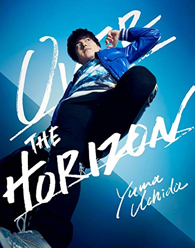 YUMA UCHIDA 1st LIVE 「OVER THE HORIZON」 [Blu-ray]/