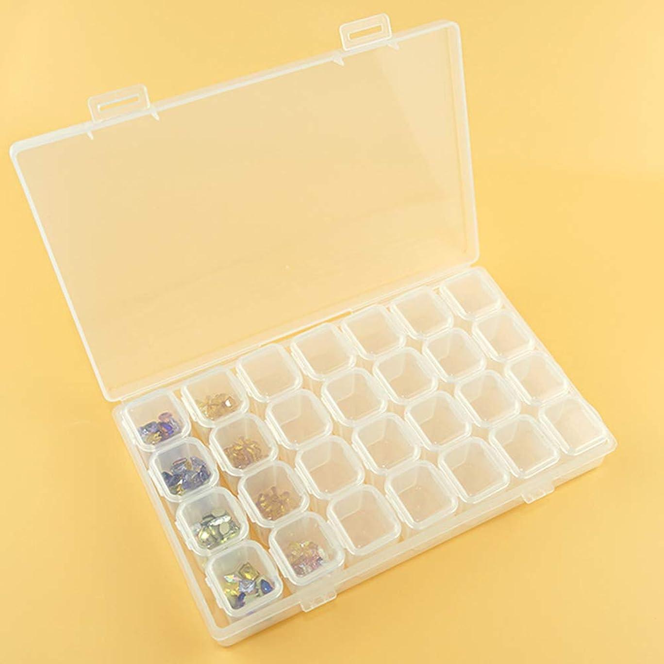 レトルトほかに楽しいhamulekfae-透明28コンパートメントネイルアートラインストーンジュエリー装飾収納ボックス - 透明Transparent