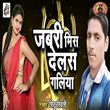 Jabri Mis Delas Galiya - Single