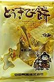 とうきび餅 210g