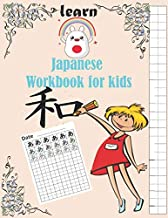 learn japanese workbook for kids: writing  japanese hiragana with 82 pages Genkouyoushi Writing Practice and tracing Book for kids and adults And for ... Practice Workbook to learn japanese.