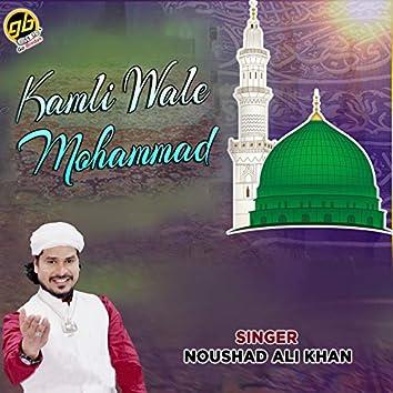 Kamli Wale Mohammad