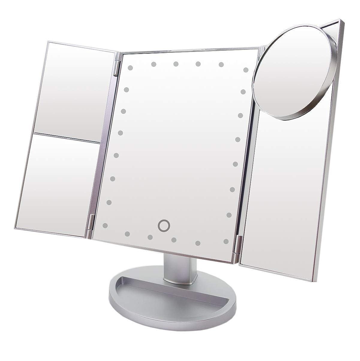 発表雇ったよろしくLa Curie LED付き三面鏡 卓上スタンドミラー 化粧鏡 LEDライト21灯 2倍&3倍拡大鏡付き 折りたたみ式 スタンド ミラー タッチパネル 明るさ 角度自由調整 12ヶ月保証&日本語説明書 (シルバー) LaCurie009