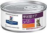 Hill' s Prescription Diet Feline Y/D Cibo Salute della...