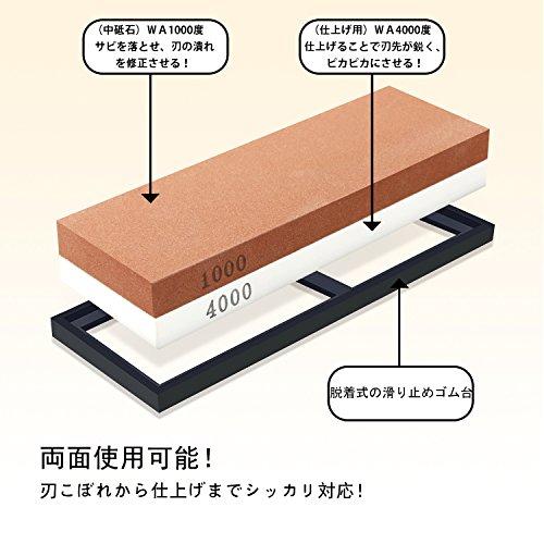 『Hiveseen 両面包丁用砥石 研ぎ専用 日本語説明書付き レッド』の2枚目の画像