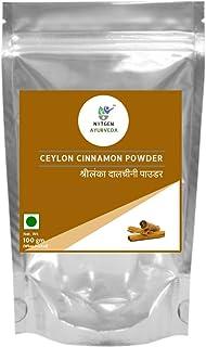 Nxtgen Ayurveda Ceylon Cinnamon powder - 100 gm