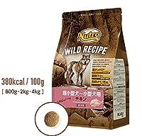 【ニュートロ】ワイルド レシピ 超小型犬~小型犬用 成犬用 チキン2kg×4個セット