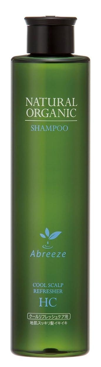 離れた暴力的な好色なパシフィックプロダクツ アブリーゼ シャンプー HC 260ml