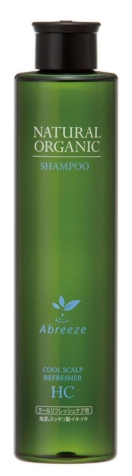 未満妥協退化するパシフィックプロダクツ アブリーゼ シャンプー HC 260ml