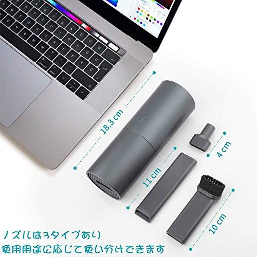 電動エアダスターミニ掃除機USB充電式ミニクリーナーキーボード掃除機ハンディクリーナー強力空気入れ小型軽量3個ノズル付逆さ対応ガス不使用(Black)
