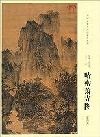 Qingluanxiaosi FIG.(Chinese Edition)