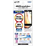 ASDEC AQUOS sense4 plus フィルム ノングレアフィルム 日本製 防指紋 気泡消失 映込防止 アンチグレア NGB-SHM16/AQUOSsense4plusフィルム
