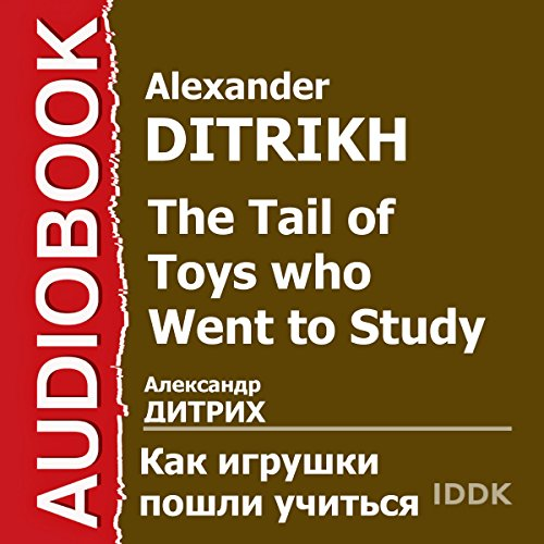 Tail of Toys Who Went to Study [Russian Edition] audiobook cover art